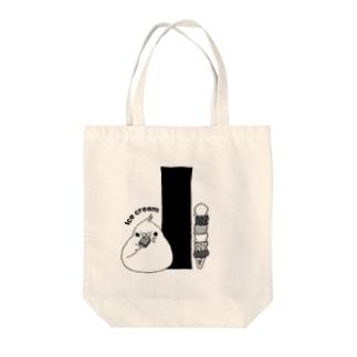 ふくよかオカメのイニシャルグッズ【I】 Tote bags