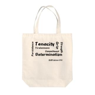 Tenacity Tote bags