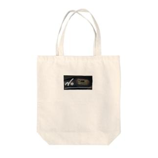 オレレオンのNo.123456 Tote bags