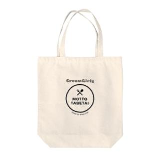 MOTTO TABETAI Tote bags