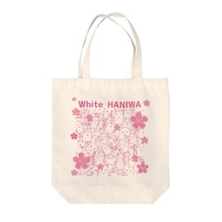 白いハニワ【花】 トートバッグ