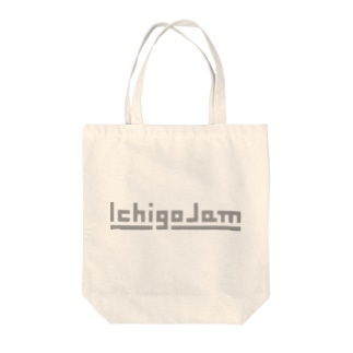 IchigoJamグッズ(グレー) Tote bags