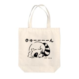 しょんぼり狸 Tote bags
