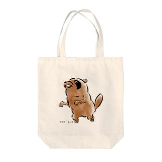 怒れる狸 Tote bags
