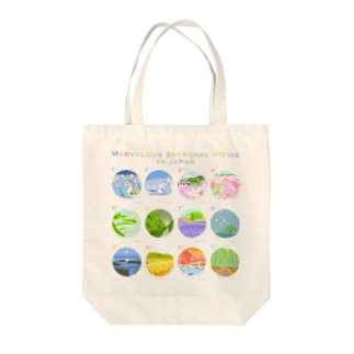 Seasonal Views in Japan(絶景) Tote bags