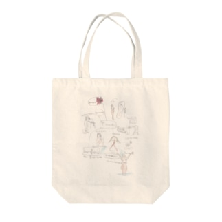 5 seconds Tote bags