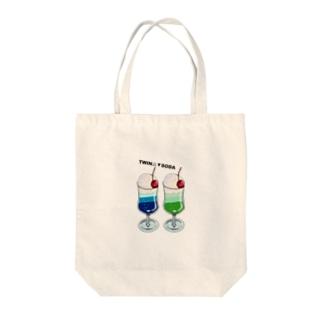 ツインソーダ Tote bags