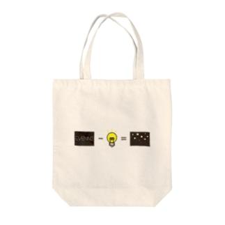 【Starry Sky】(背景無し) Tote bags