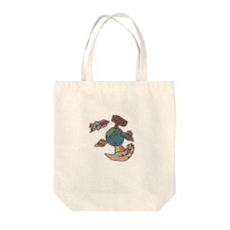 世界はあなたの手の中に。~ The world is in your hands~ Tote bags