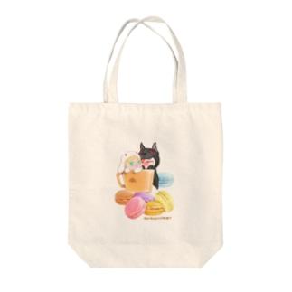 きぐるみーず(マカロン) Tote bags