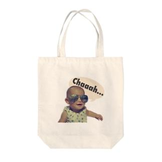 Mii  Tote bags