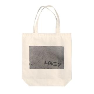 愛がいちばんっ。 Tote bags