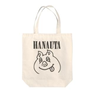 HANAUTA XX Tote bags