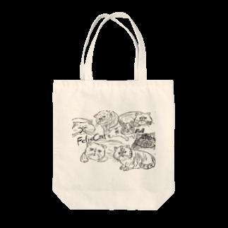 きむのBUSUNEKO Tote bags