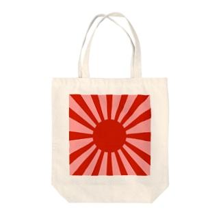 旭日旗 トートバッグ Tote bags