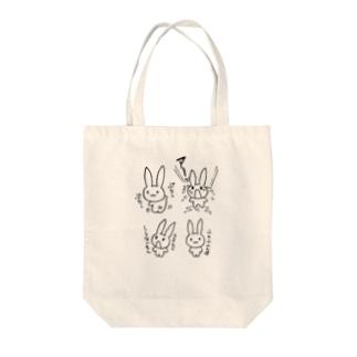 うさんこ02 Tote bags