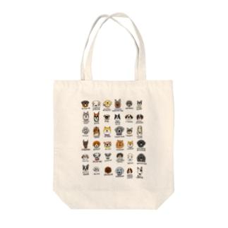 犬たくさん Tote bags