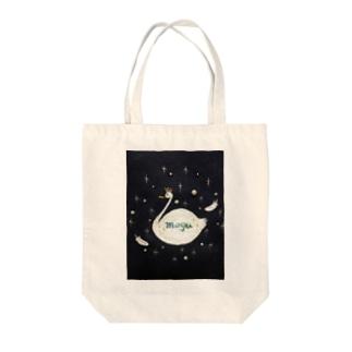 mogu刺繍swan Tote bags