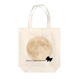 🐇there is a rabbit in the moon. Tote bags