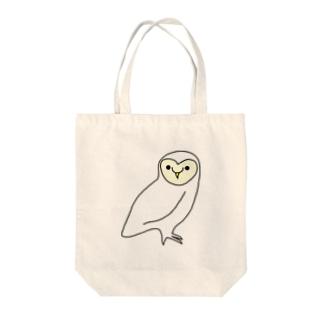 白いメンフクロウ Tote bags