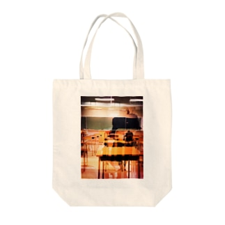 after school Tote bags