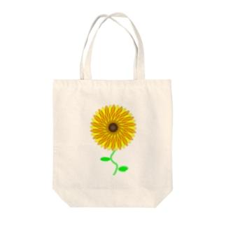 夏だ!ひまわりだ!シリーズ Tote bags