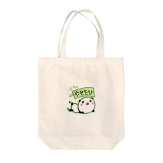 やせたいパンダ君 Tote bags