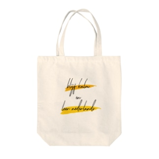 Keep calm and オランダ語勉強しろ Tote bags