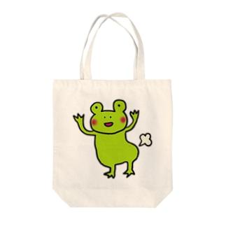 きままなカエル氏。 kimamana-kaeruuji Tote bags