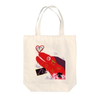焦燥 Tote bags