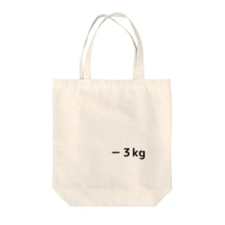 この夏の目標 Tote bags