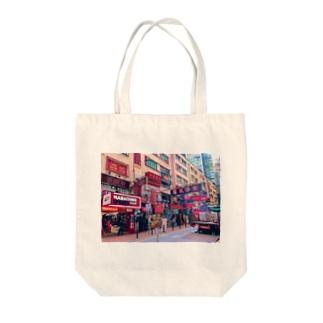 中国の繁華街 Tote bags