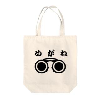 レトロメガネ Tote bags