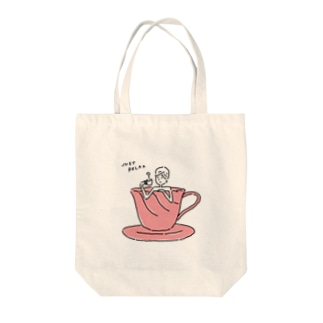 sol-fa0914のjust relax Tote Bag