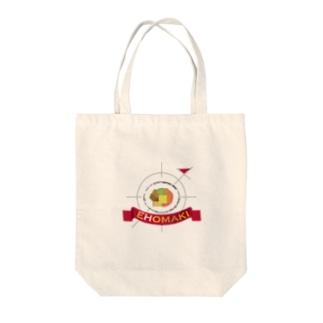 EHOMAKI Tote bags