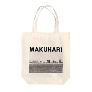 The City 幕張摩天楼 Tote bags
