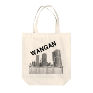 The City 湾岸摩天楼 Tote bags