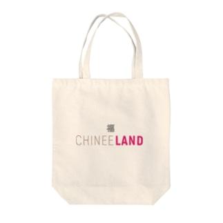 Chineeland のCHINEELAND(チャイニーランド) Tote bags