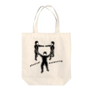 フィジカルディスタンス Tote bags