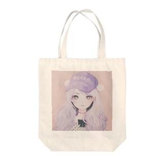 Ricehime Tote bags
