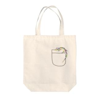 ポケットトカゲ Tote bags