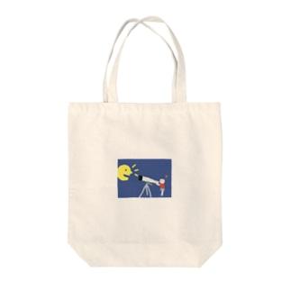 天体観測 Tote bags