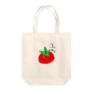 フレッシュトマト Tote bags