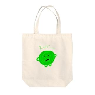 きゃべつ Tote bags