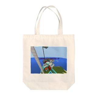 牛サーバー Tote bags