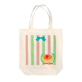 【名入れ可】ましゅまろインコ☆ボタンインコのリボントート Tote bags