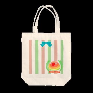 よちの【名入れ可】ましゅまろインコ☆ボタンインコのリボントート Tote bags