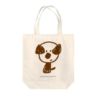 mamoruken(まもるけん!)brown Tote bags