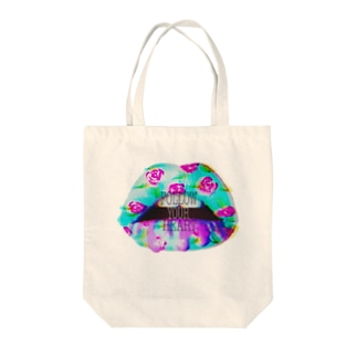 毒々しいキス Tote bags