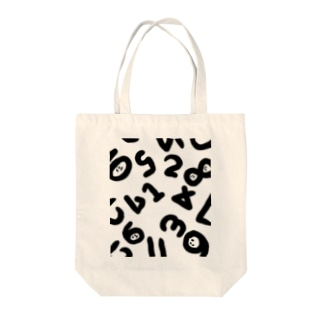 mikeeのなんばーず Tote bags